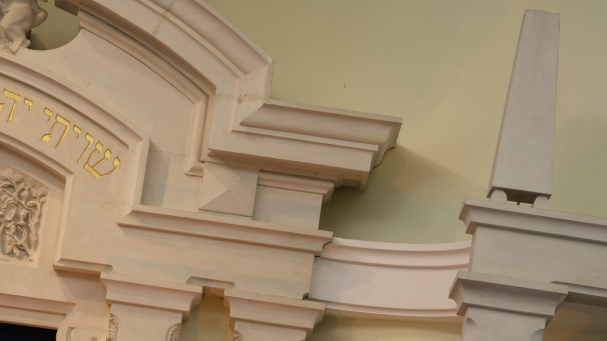 View of details